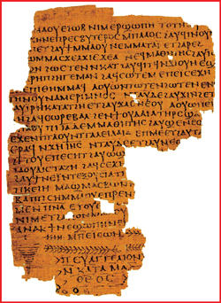 Manoscritto del vangelo di Matteo